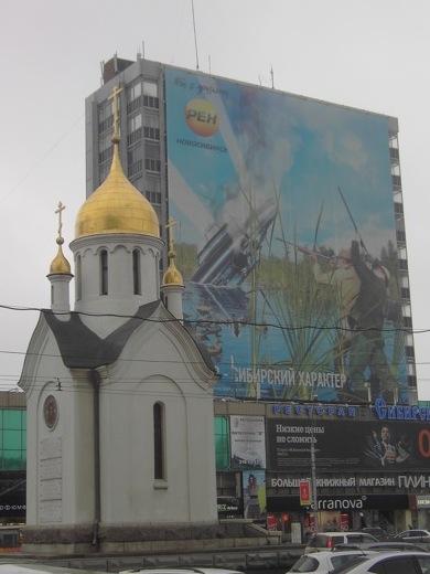 De Nikolai kapel wordt door de inwoners van Novosibirsk als het middelpunt van Rusland gezien.