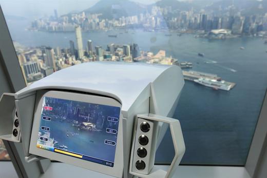 sky-hongkong